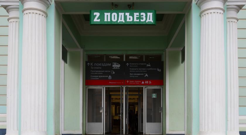 Pogostite.ru - ХОСТЕЛ НА БЕЛОРУССКОМ | м. Белорусская #3