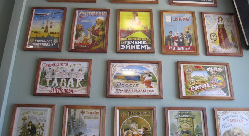 Pogostite.ru - НАПОЛЕОН | м. Китай-город #7