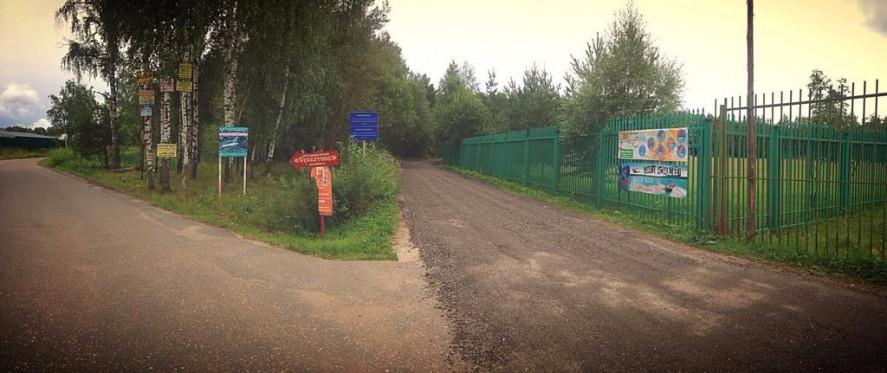 Pogostite.ru - ФЛОРА ПАРК - БАЗА ОТДЫХА | Пятницкое шоссе | истринское водохранилище | пляж | мангалы #20
