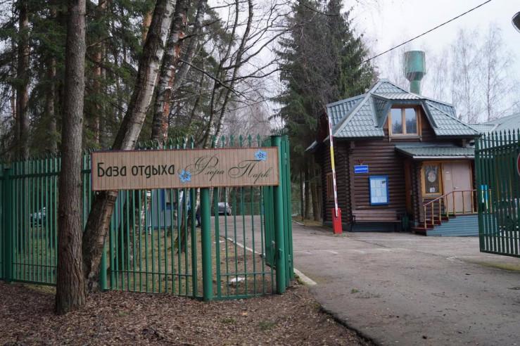 Pogostite.ru - ФЛОРА ПАРК - БАЗА ОТДЫХА | Пятницкое шоссе | истринское водохранилище | пляж | мангалы #1