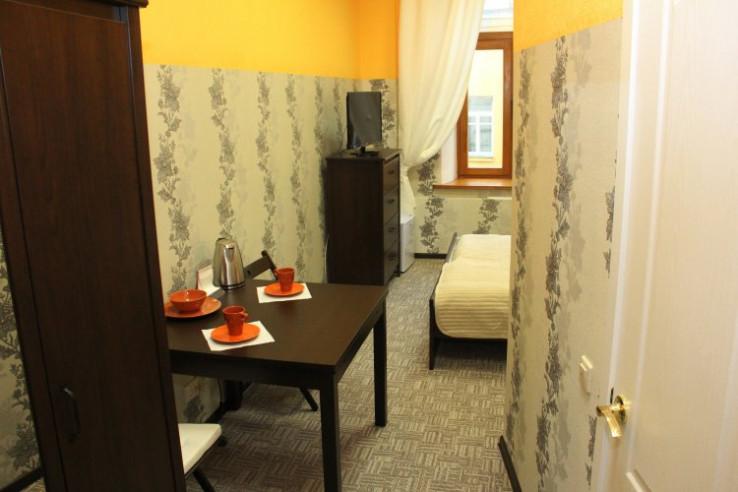 Pogostite.ru - Sleep At Home Hotel (м. Кропоткинская, Парк Культуры) #22