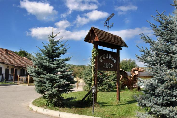 Pogostite.ru - Старый Двор (г. Нальчик, центр) #9