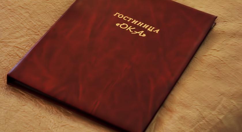 Pogostite.ru - ОКА | г. Рязань | жд вокзал | СПА ЦЕНТР - бассейн #28
