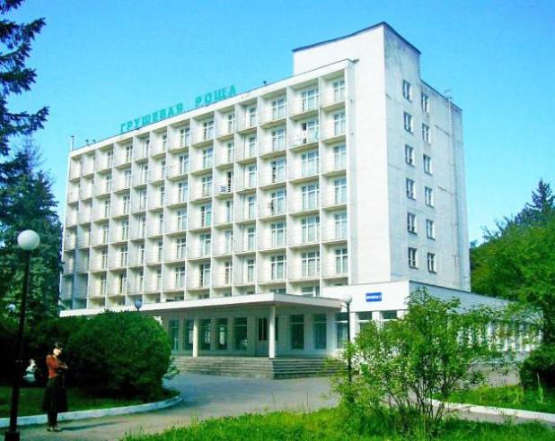 Pogostite.ru - ГРУШЕВАЯ РОЩА САНАТОРИЙ (Г. НАЛЬЧИК) #2