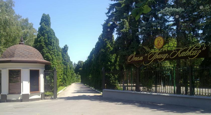 Pogostite.ru - ГРАНД КАВКАЗ (Г. НАЛЬЧИК, парк Долинск) #2