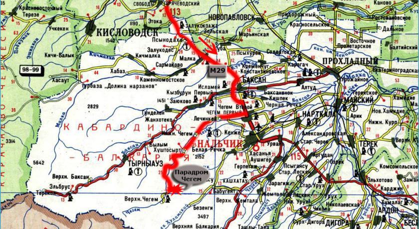 Pogostite.ru - ЧЕГЕМ МИНИ-ГОСТИНИЦА (поселок Эльтюбю, 80 КМ ОТ ГОРЫ ЭЛЬБРУС ) #9