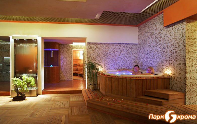 Pogostite.ru - ЯХРОМА спортивно-развлекательный парк | коттеджи | баня | шале #25