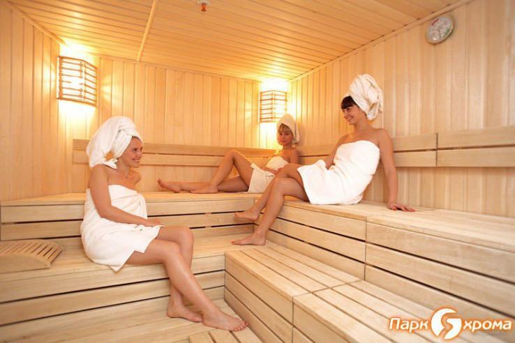 Pogostite.ru - ЯХРОМА спортивно-развлекательный парк | коттеджи | баня | шале #26