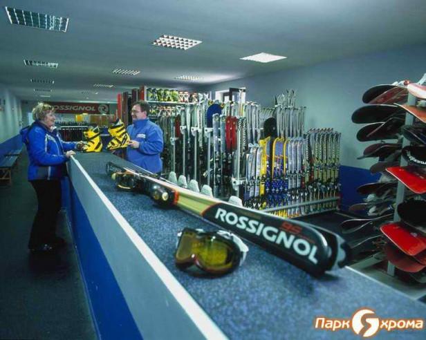 Pogostite.ru - ЯХРОМА спортивно-развлекательный парк | коттеджи | баня | шале #28