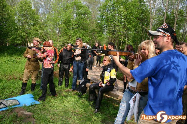 Pogostite.ru - ЯХРОМА спортивно-развлекательный парк | коттеджи | баня | шале #30