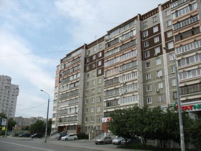 Pogostite.ru - СОФИ (г. Екатеринбург) #1