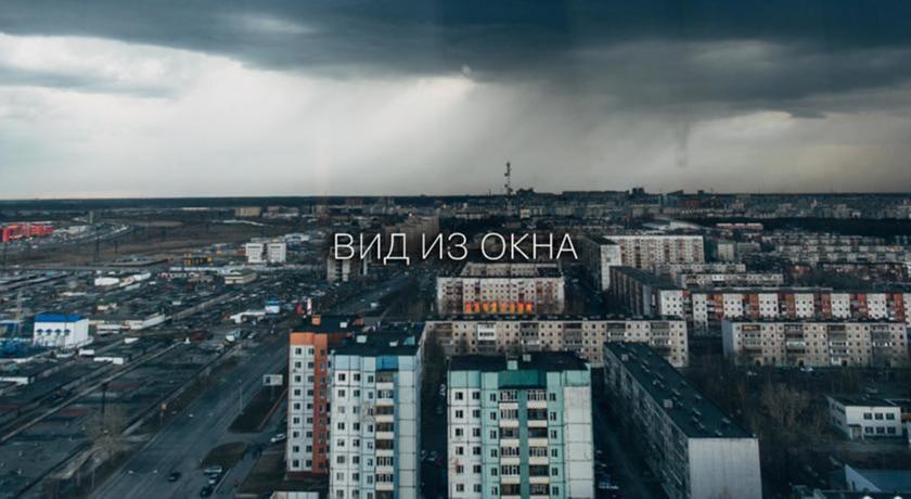 Pogostite.ru - ГАЛА (Г. СУРГУТ, ЦЕНТР ГОРОДА) #33