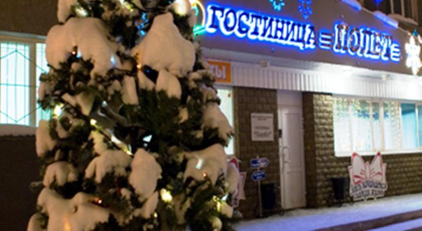 Pogostite.ru - ПОЛЕТ (Г. СУРГУТ, 300 МЕТРОВ ОТ АЭРОПОРТА) #1