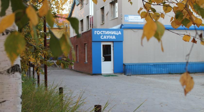 Pogostite.ru - КЛЕН (Г. СУРГУТ, СЕВЕРНЫЙ ПРОМЫШЛЕННЫЙ Р-Н) #33