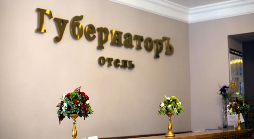 Pogostite.ru - ГУБЕРНАТОРЪ (г. Тверь, в центре) #3