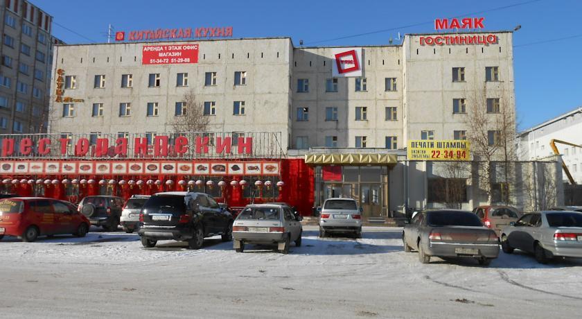 Pogostite.ru - МАЯК (Г. СУРГУТ, ЦЕНТР ГОРОДА, 30 МИНУТ ДО АЭРОПОРТА) #1