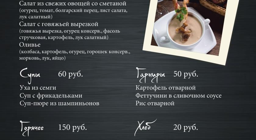 "Pogostite.ru - ОРИОН (Г. СУРГУТ, 5 МИНУТ ДО ТОРГОВОГО ЦЕНТРА ""АУРА"") #3"
