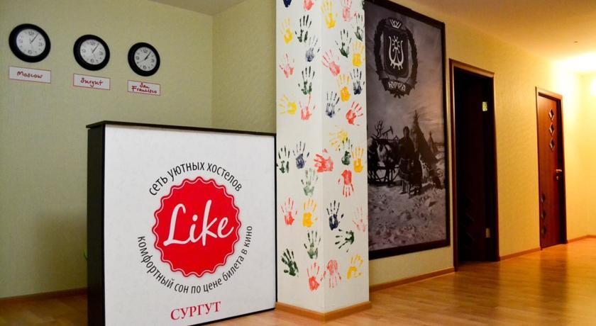 Pogostite.ru - LIKE HOSTEL SURGUT (Г. СУРГУТ, ЦЕНТР ГОРОДА) #2