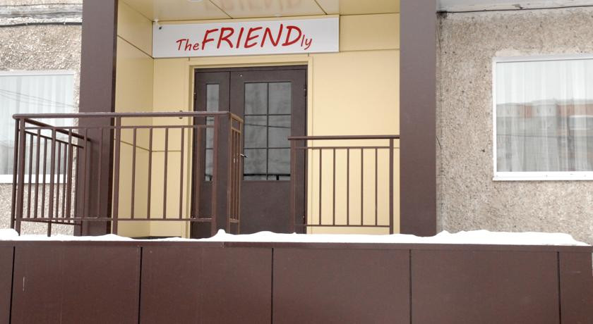 Pogostite.ru - FRIENDLY МИНИ ОТЕЛЬ (Г. СУРГУТ, ЦЕНТР ГОРОДА) #1