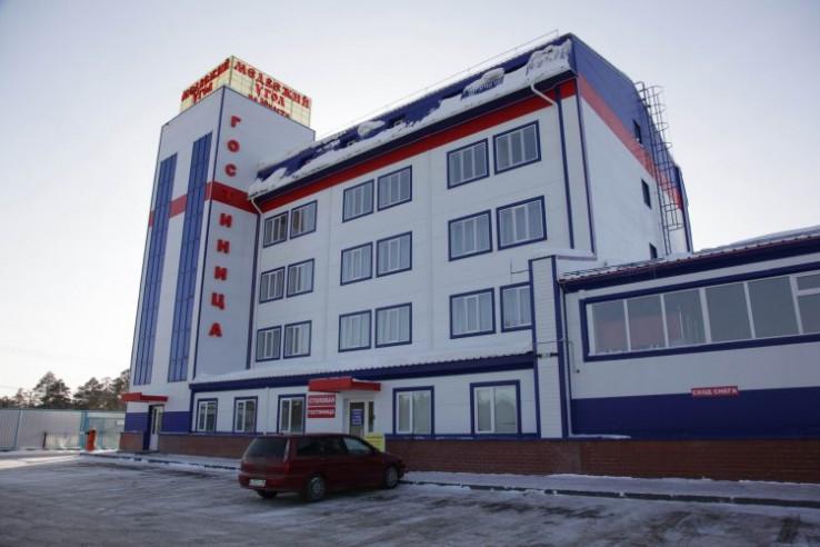 Pogostite.ru - ЮНОСТЬ (Г. СУРГУТ, 20 МИНУТ ДО БИЗНЕС-ЦЕНТРА И 2 МИНУТЫ ОТ АВТОБУСНОЙ ОСТАНОВКИ) #1
