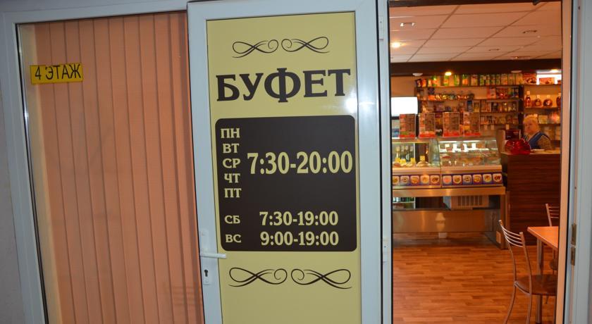 Pogostite.ru - TIMAN HOTEL (Г. УХТА, ЦЕНТР ГОРОДА) #5