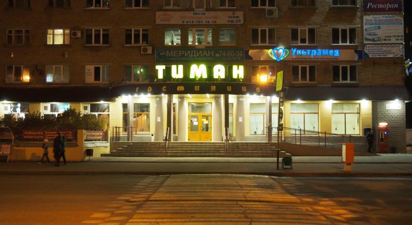 Pogostite.ru - TIMAN HOTEL (Г. УХТА, ЦЕНТР ГОРОДА) #1