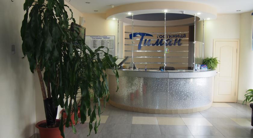 Pogostite.ru - TIMAN HOTEL (Г. УХТА, ЦЕНТР ГОРОДА) #4