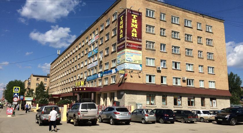 Pogostite.ru - TIMAN HOTEL (Г. УХТА, ЦЕНТР ГОРОДА) #3