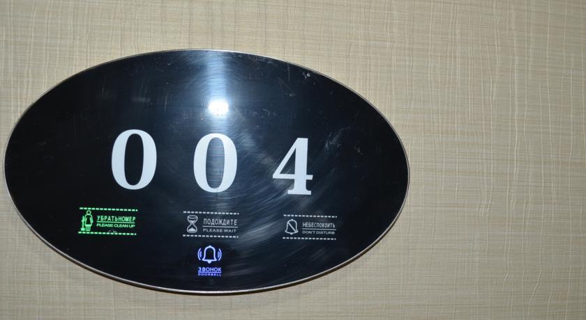 Pogostite.ru - ГОЛД ШАРК | Химки | БЕСПЛАТНЫЙ ТРАНСФЕР а/п Шереметьево | Cауна | парковка #19