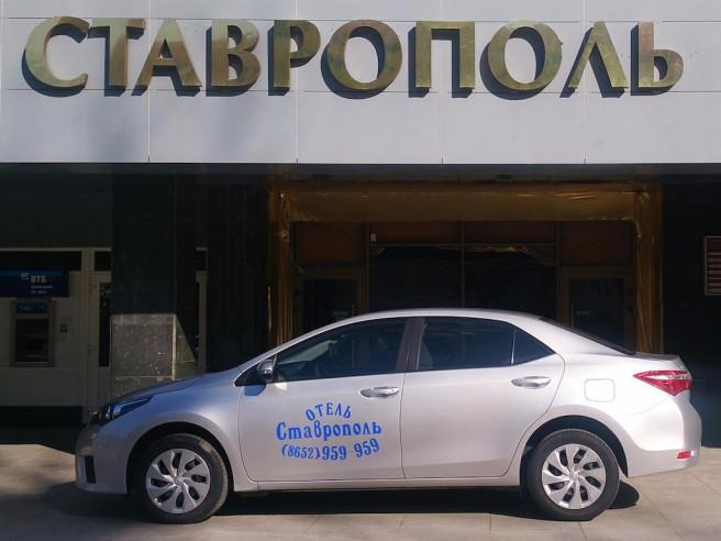 Pogostite.ru - СТАВРОПОЛЬ | Ставрополь | Центр | С завтраком #44