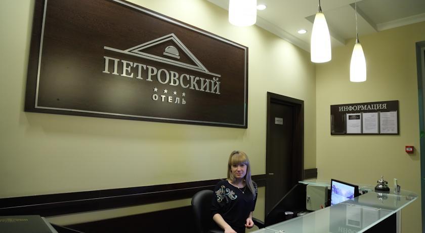 Pogostite.ru - ПЕТРОВСКИЙ (Г. ПЕРЕСЛАВЛЬ-ЗАЛЕССКИЙ, 10 МИНУТ ОТ ПЛЕЩЕЕВОГО ОЗЕРА) #8
