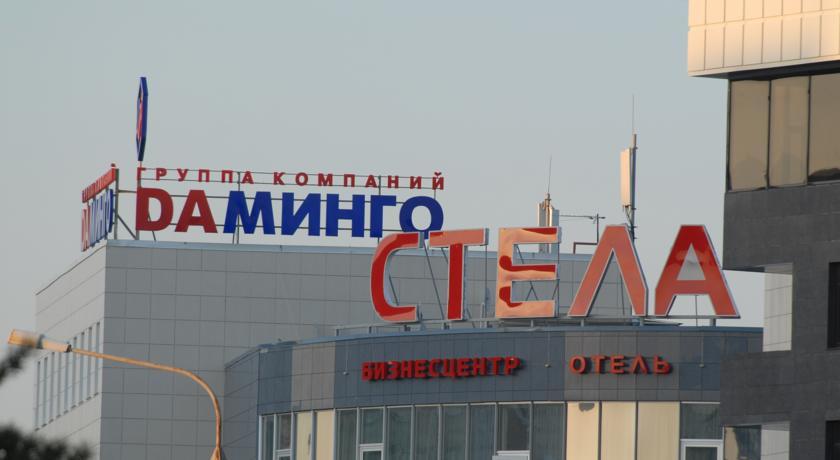 Pogostite.ru - СТЕЛА (Г. СТАВРОПОЛЬ, ПАРК ПОБЕДЫ) #2