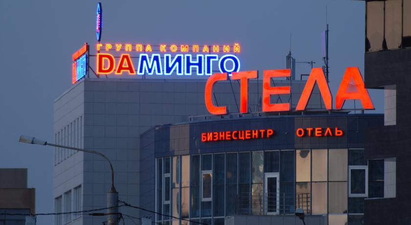 Pogostite.ru - СТЕЛА (Г. СТАВРОПОЛЬ, ПАРК ПОБЕДЫ) #4