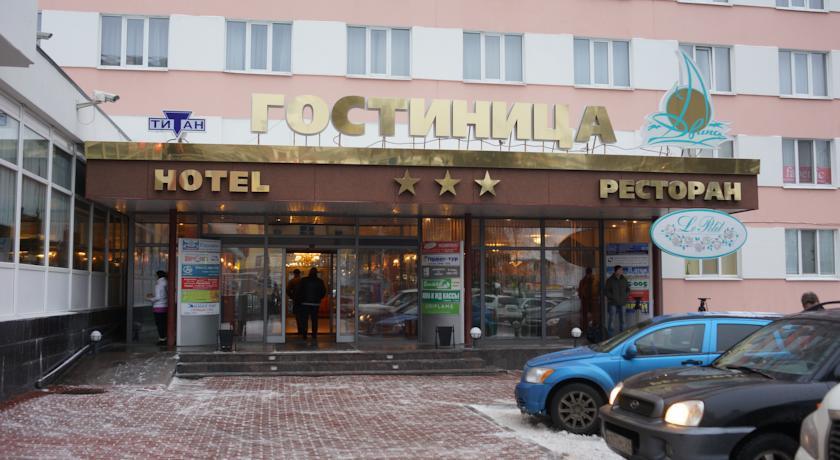 Pogostite.ru - ДВИНА (город  Архангельск, центр) #4