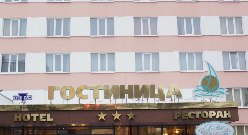 Pogostite.ru - ДВИНА (город  Архангельск, центр) #5