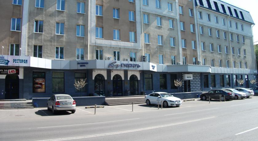 Pogostite.ru - СИБИРЬ | Г. БАРНАУЛ | ЦЕНТРАЛЬНАЯ ПЛОЩАДЬ | Ж/Д Вокзал #1
