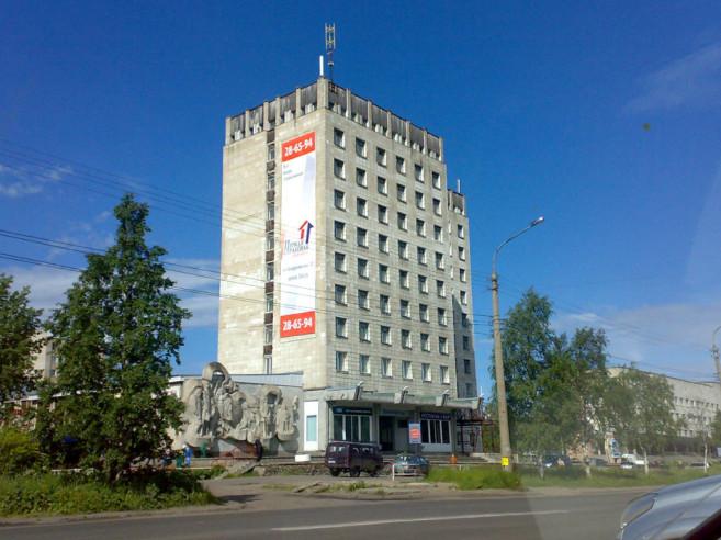 Pogostite.ru - Беломорская   г. Архангельск, центр   Wi-Fi #1