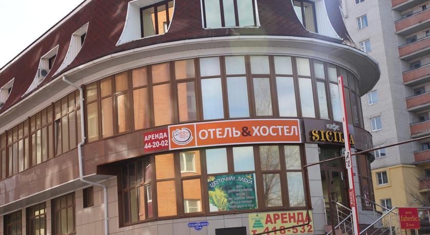 Pogostite.ru - ХОТСИ-ТОТСИ (Г. СТАВРОПОЛЬ, БОТАНИЧЕСКИЙ САД) #1