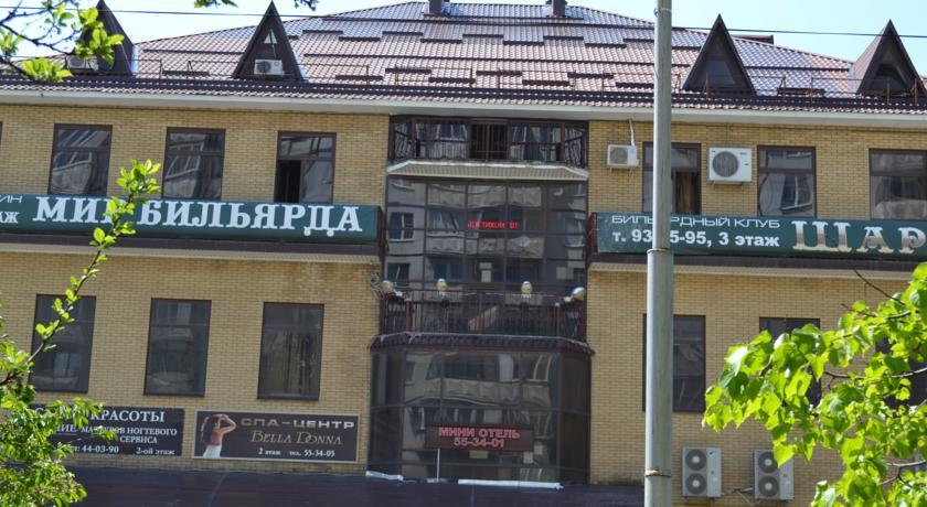 Pogostite.ru - СПОКОЙНЫЙ ОТДЫХ (Г. СТАВРОПОЛЬ, ПАРК ПОБЕДЫ) #4