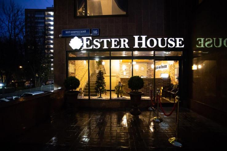 Pogostite.ru - Хостел Ester House #34