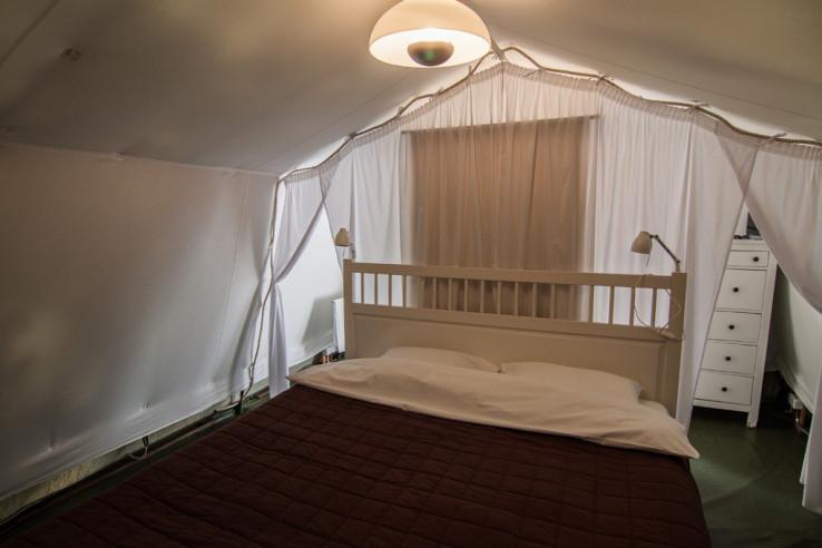 Pogostite.ru - VIP-палатка #47
