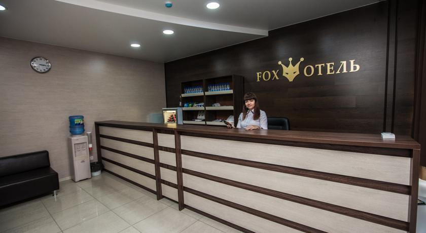Pogostite.ru - ФОКС | FOX (Г. БАРНАУЛ, 10 МИНУТ ОТ ЦЕНТРА ГОРОДА) #5