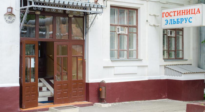 Pogostite.ru - ЭЛЬБРУС (Г. СТАВРОПОЛЬ, КАЗАНСКИЙ СОБОР) #2