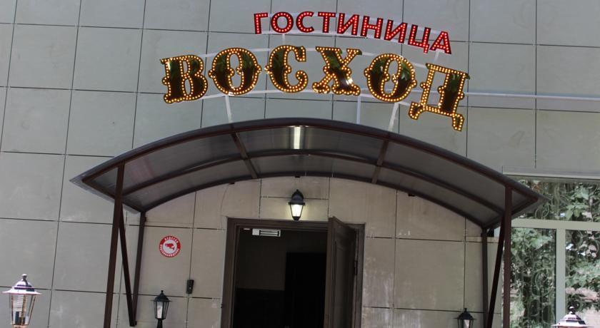 Pogostite.ru - ВОСХОД (Г. СТАВРОПОЛЬ, ГУМАНИТАРНЫЙ ИНСТИТУТ) #2
