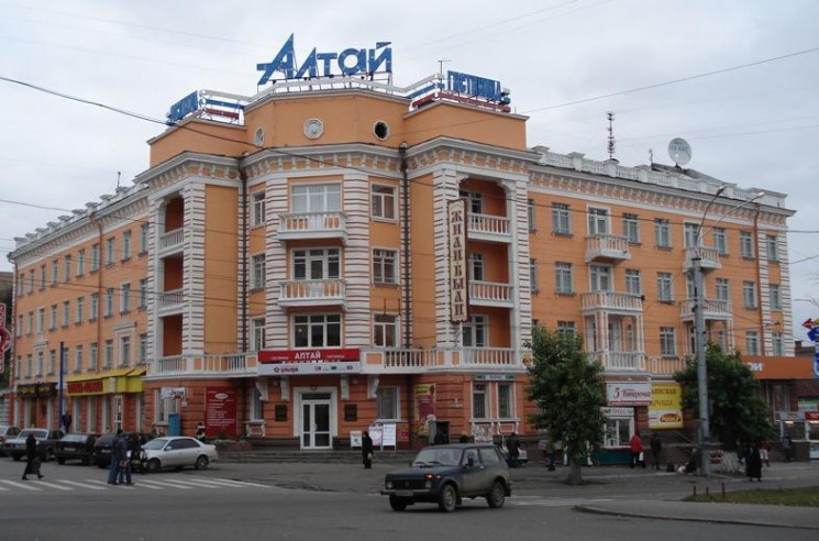 Pogostite.ru - АЛТАЙ (Г. БАРНАУЛ, ЦЕНТР ГОРОДА) #2