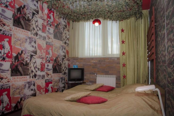 Pogostite.ru - ТУРИСТ (Г. БАРНАУЛ, ЦЕНТР ГОРОДА) #35