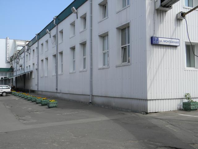 Pogostite.ru - Авита III Хостел (м.Щелковская, Щелковское шоссе) #2