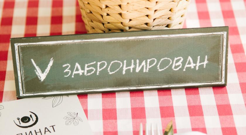 Pogostite.ru - РАКУРС (Г. УЛЬЯНОВСК, ЦЕНТР ГОРОДА) #13