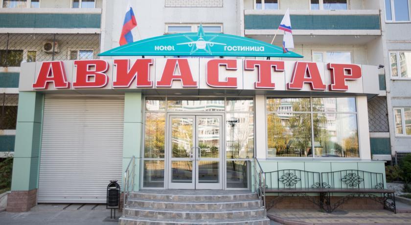 Pogostite.ru - АВИАСТАР #3