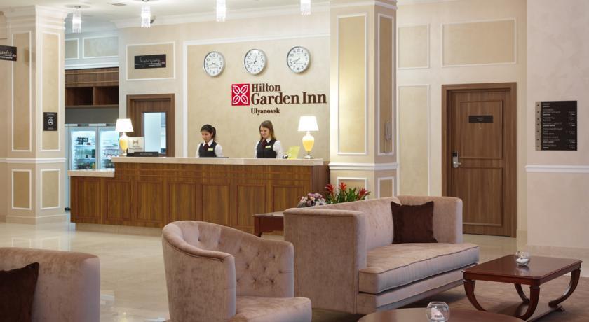 Pogostite.ru - Гостиница Ульяновск Конгресс отель #31